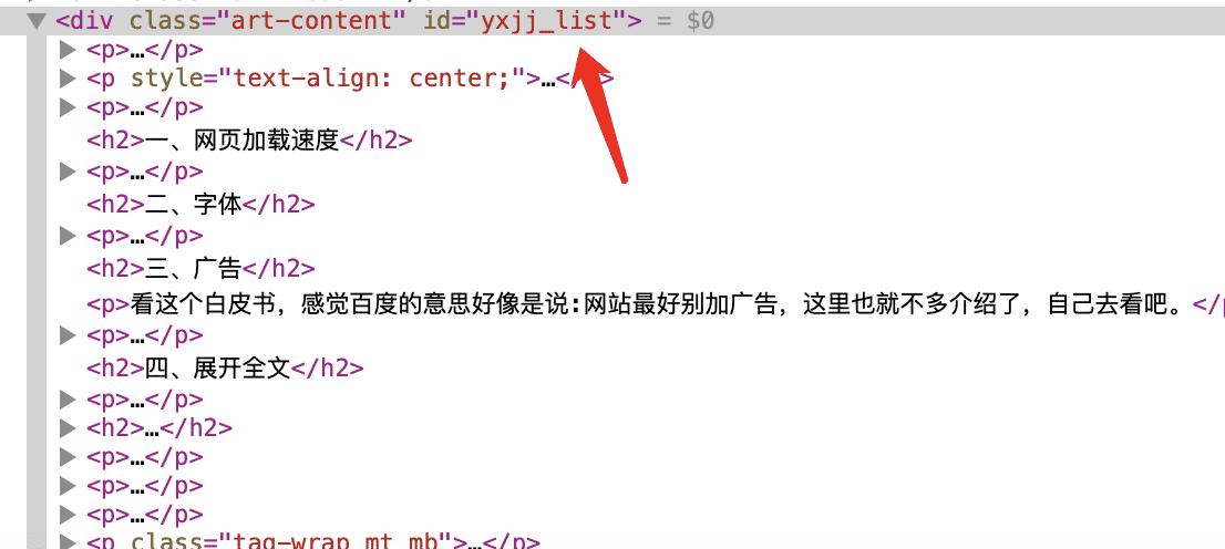 JS实现点击图片放大,在点击缩小 第3张图片